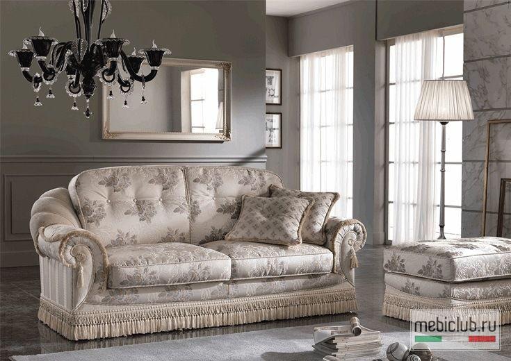 коллекция Roma диваны кресла купить диван романтик купить